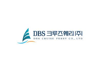 DBS Cruise Ferry schnell und einfach buchen