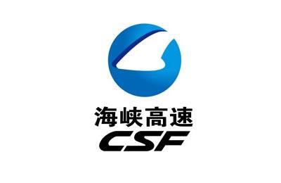 Fujian Cross Strait Ferry schnell und einfach buchen