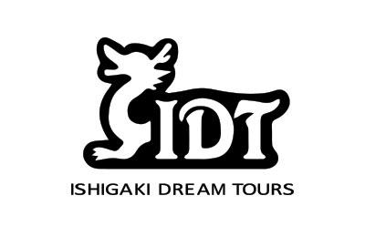 Ishigaki Dream Tours schnell und einfach buchen