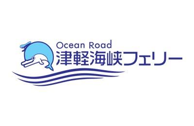 Tsugaru Kaikyo Ferry schnell und einfach buchen